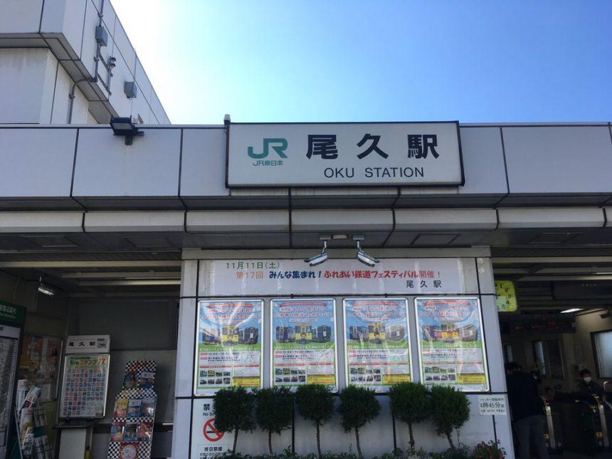 尾久駅周辺のクリーニング店まとめ