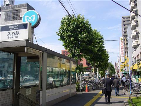 入谷駅のクリーニング店まとめ