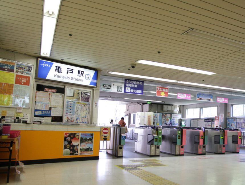 亀戸駅周辺のクリーニング店まとめ